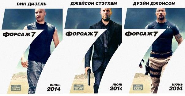 лучшие фильмы 2013 2014 года список рейтинг