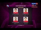 Чемпионат Европы 2012 г. Часть 23