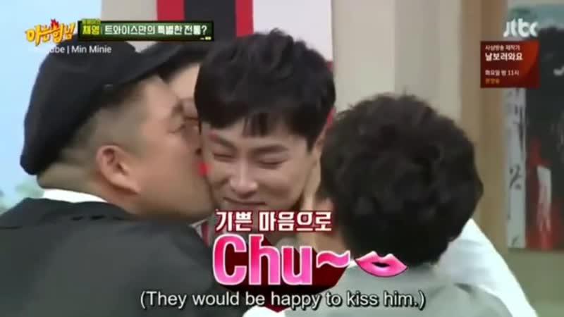 Деньрожденческий поцелуй для Кёнхуна