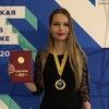 Katya Arkhipova