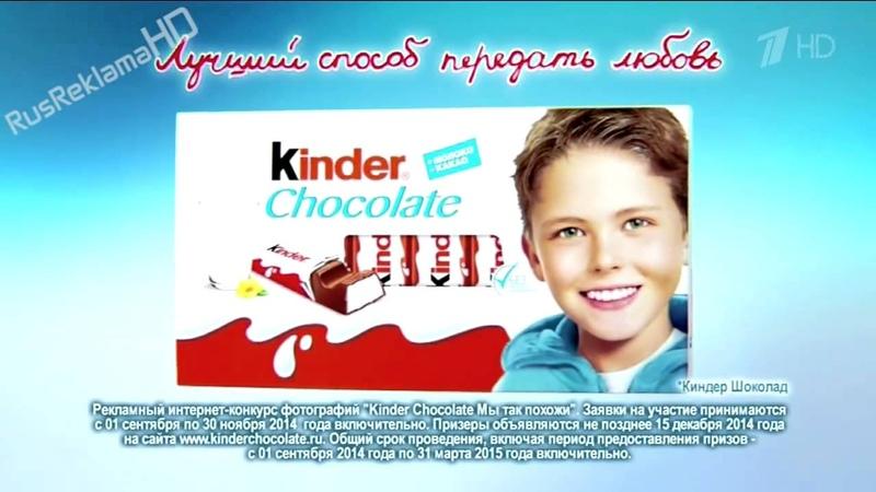 Реклама Киндер Сюрприз Что такое любовь к маме HD