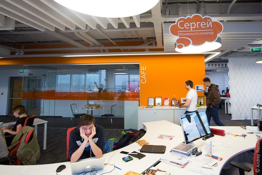 Skylight Mail.ru Group Одноклассники офис