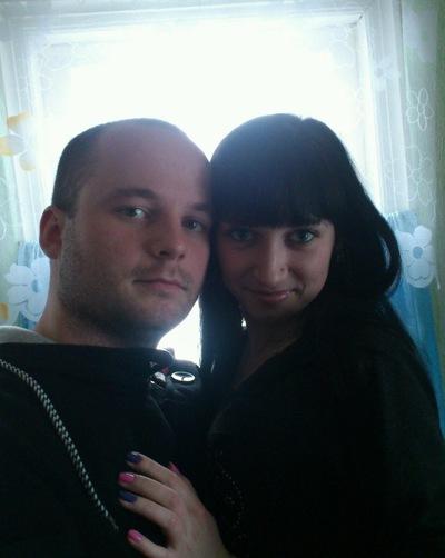 Екатерина Яблокова, 18 апреля 1990, Вичуга, id207380719