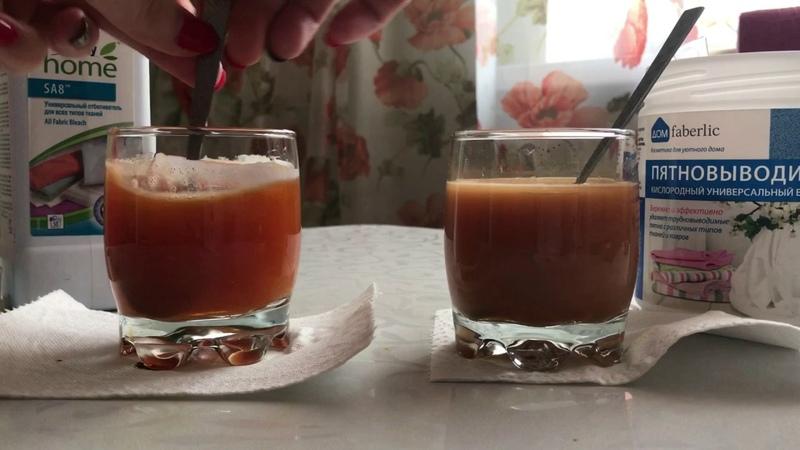 эксперимент с отбеливателем amway home и пятновыводителем Faberlic Дом. я была удивлена