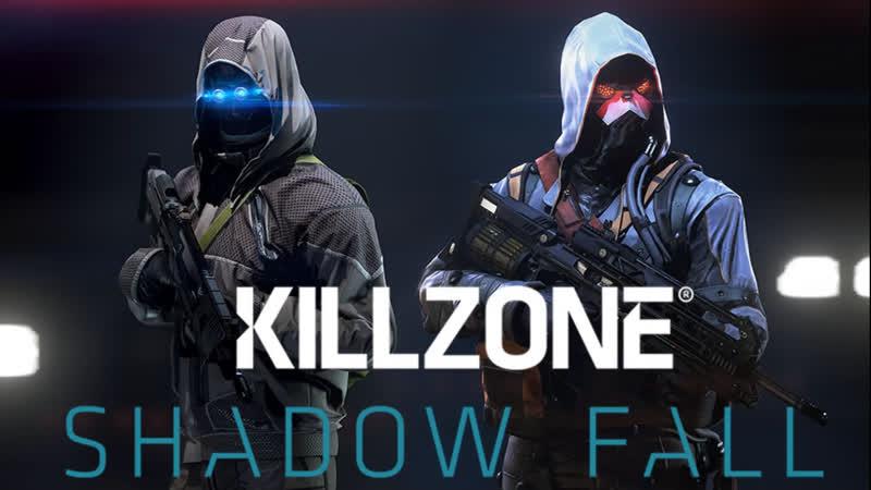Killzone: Shadow Fall - Мулььтиплеер 3 (Вместе с RetroVamp)