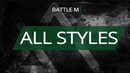Battle M ALL STYLES El-See vs Peryzt win