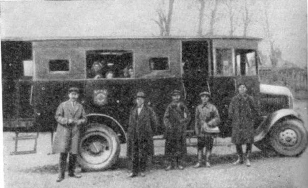 Первый подольский автобус