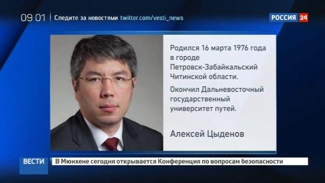 Новости на «Россия 24» • Путин: ротация губернаторов - естественный процесс
