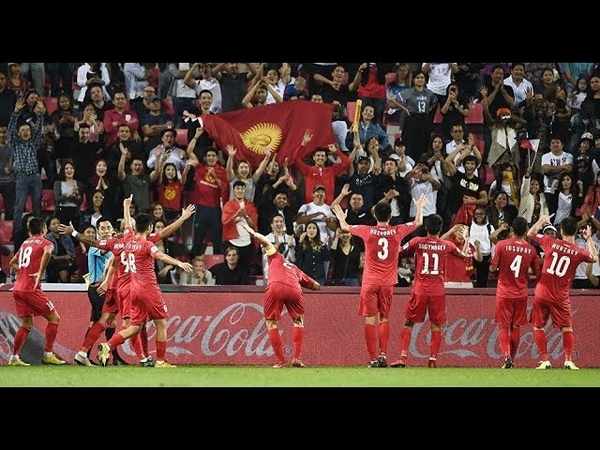 Как сборная Кыргызстана радовалась выходу в плей-офф Кубка Азии.