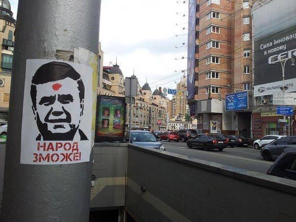 """Активистов, которым при задержании """"Беркут"""" поломал ребра, будут судить за """"злостное неповиновение милиции"""" - Цензор.НЕТ 5650"""