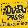 Advert Press