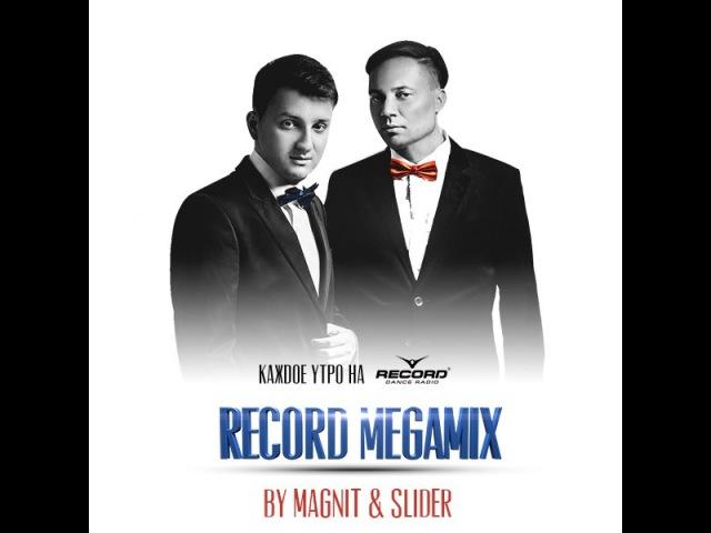 Новогодний Record Megamix 385 by Magnit Slider - Radio Record (01-01-2014 15-00 - 16-00)