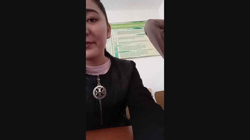 Лаура Тасболат - Live