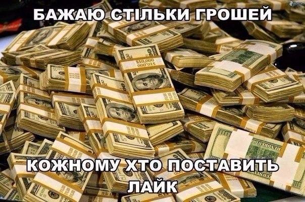 Фото №456251102 со страницы Андрія Авдєєва