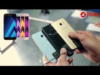 CES 2017: смартфоны Samsung Galaxy A3, A5, A7 (2017)
