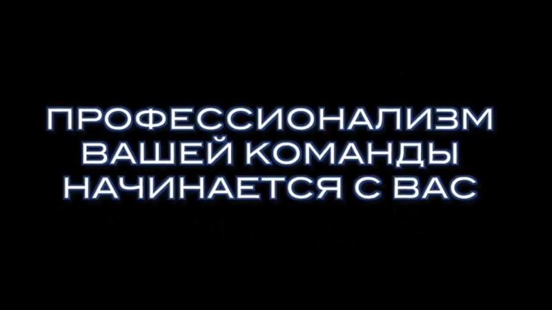 АКАДЕМИЯ ЛИДЕРСТВА ВАДИМА РАФАЛЬСКОГО