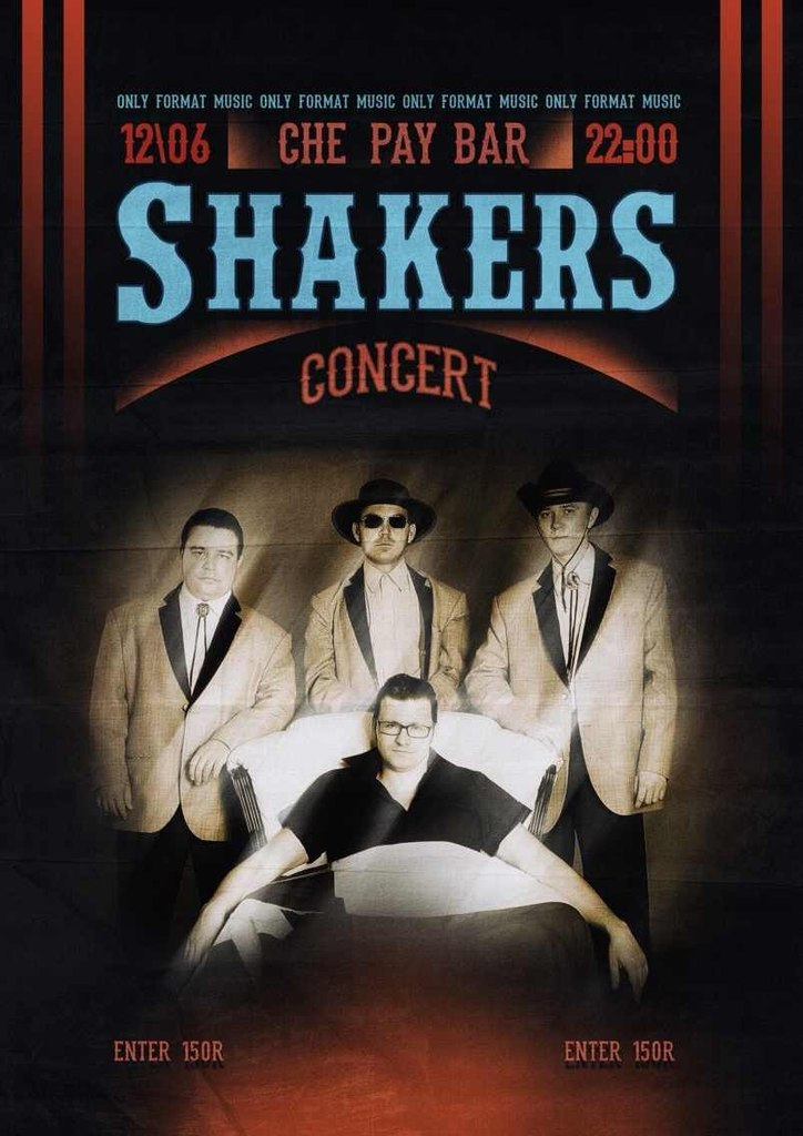 12.06 SHAKERS в баре CHE PAY!