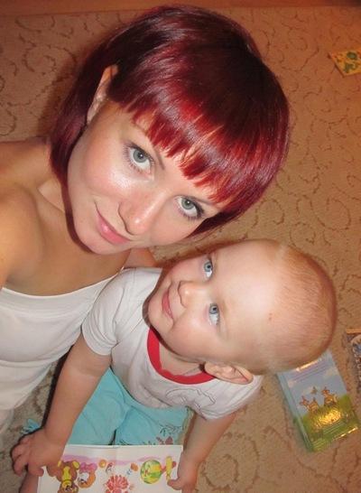 Марина Лапина, 28 декабря 1988, Барнаул, id10832186