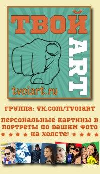 Алексей Фомин, 14 февраля 1969, Самара, id150302881