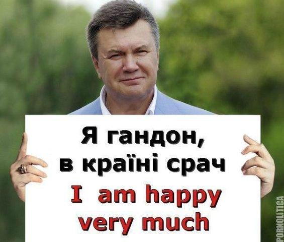 В Донецке начали сбор подписей за евроинтеграцию - Цензор.НЕТ 2957
