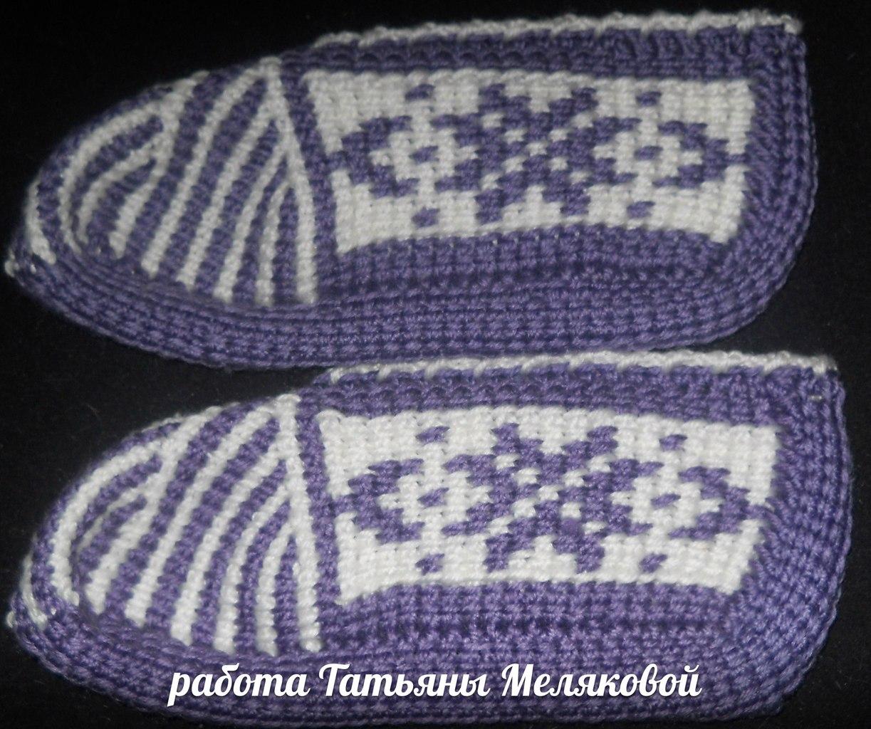 Как связать тунисским крючком (тунисское вязание ) носки, тапочки, следки? 52