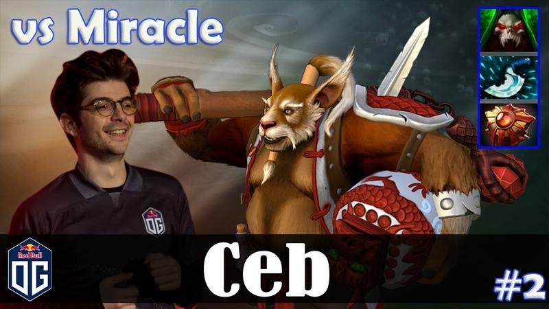 Ceb - Brewmaster Offlane | vs Miracle (Medusa) | Dota 2 Pro MMR Gameplay 2