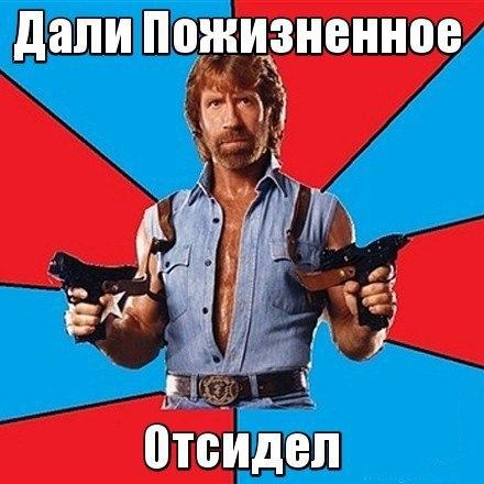 Вячеслав Чижов   Донецк