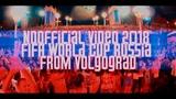 РОССИЯ НА ЧМ2018 Live it up - Nicky Jam feat Will Smith feat Era Istrefi (noOfficialVideo2018FIFA)