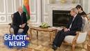 Лукашэнка выбівае з Еўразвязу грошы лукашенко выбивает из ЕС деньги Белсат