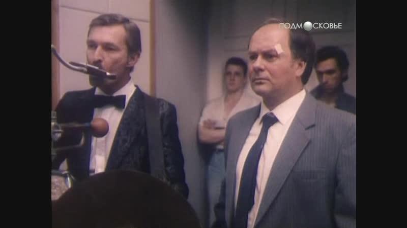 Чича 1991