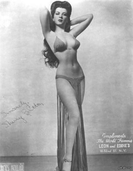 Шерри Бриттон обладательница фигуры за которую можно умереть: рост 160 см, талия 46 см Звезда американского бурлеска 30-40-х