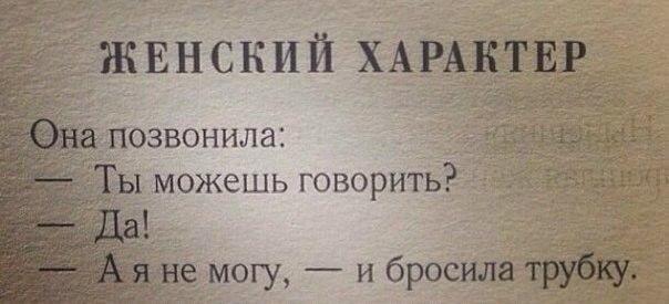 Эгоистичная Лиса)