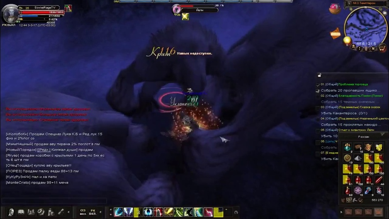 Karos Online — Часть 6: Беспокойный колокол