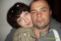 Екатерина Рачкова, 30 октября , Красноярск, id183697111