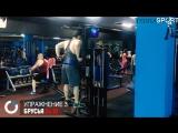 Базовая тренировка грудных мышц