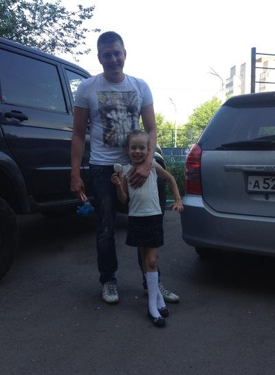 Дмитрий Фролов, 22 июля , Красноярск, id6305786