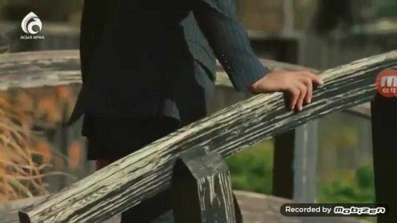 Кайгырма Асыл Арна көрейік өте тамаша айтылған).mp4