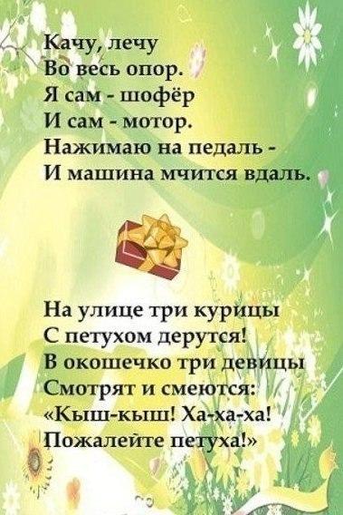 Фото №456266954 со страницы Виктории Целищевой