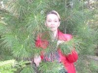 Наталья Назарова, 25 декабря 1960, Мурманск, id163773517