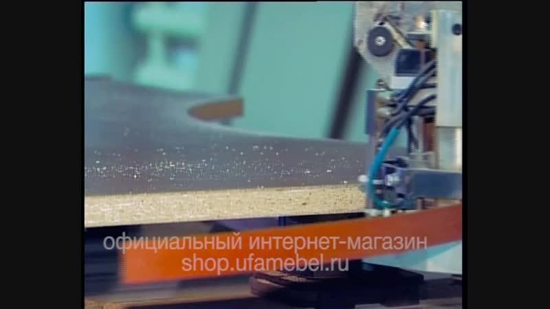 Производство корпусной мебели на фабрике Уфамебель