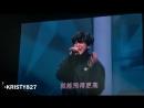 [FANCAM] 180603 EXO ElyXiOn in HK - Day 2 - Chanyeol Solo