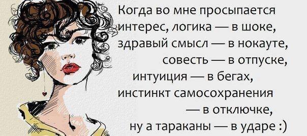 http://cs406216.vk.me/v406216566/6493/a0H49HzpJfc.jpg