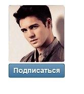 instagram.com/mcqueeninchains