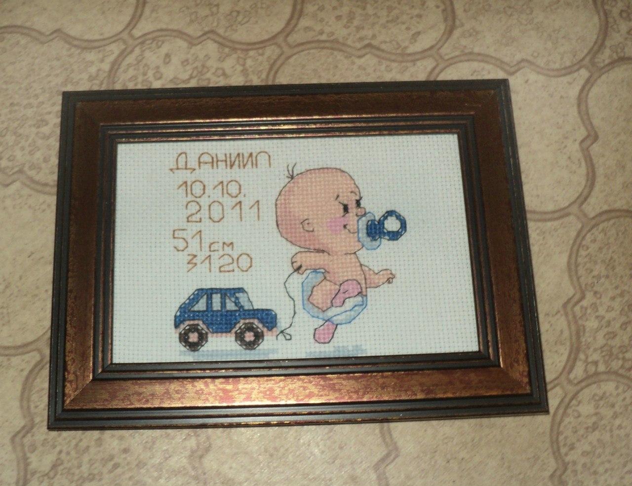 Вышивка метрики для новорожденных фото