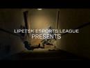 Open Championship of Lipetsk Region CS:GO - Highlights