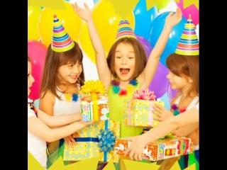 День рождения в Муравейнике