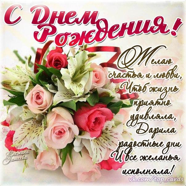 http://pp.vk.me/c619631/v619631130/a95f/kjgpimfKolQ.jpg