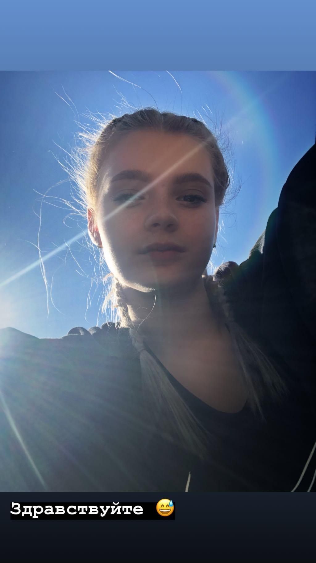 Анастасия Скопцова-Кирилл Алешин/танцы на льду - Страница 10 Civw0PvyATk