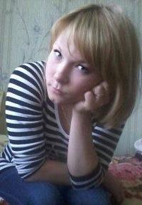 Мария Борисова, 20 марта , Ульяновск, id69655796