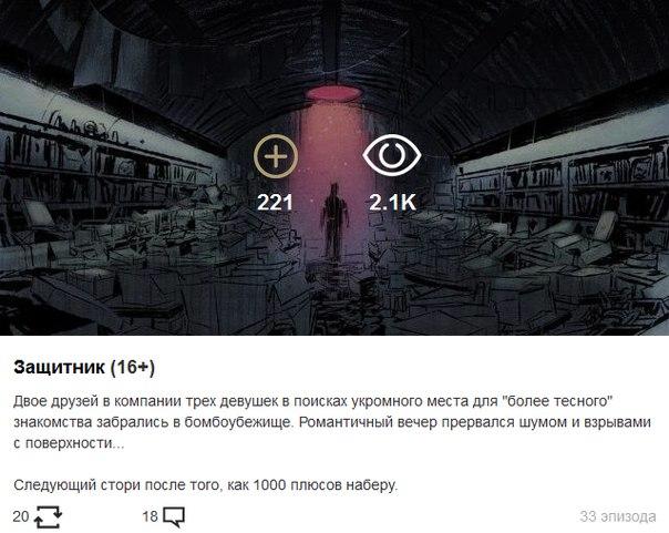 Участник #8 (Vladislove_Pestrikov)